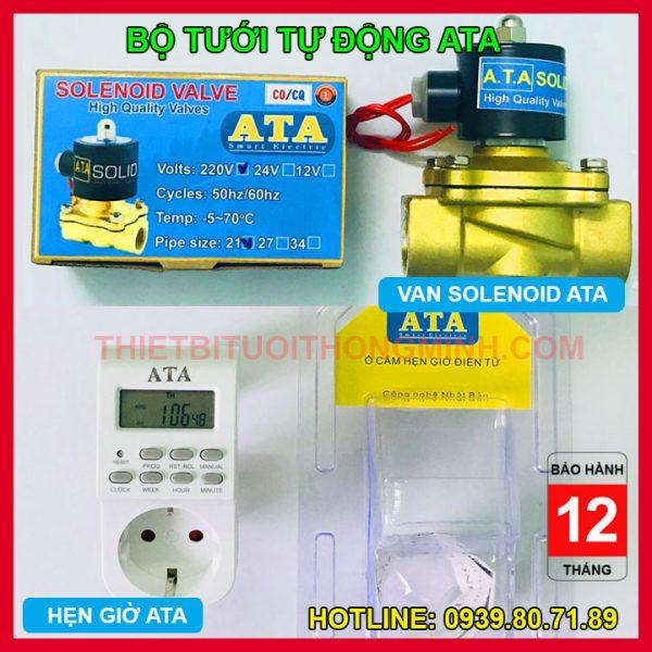 Van nước hẹn giờ dùng điện ATA