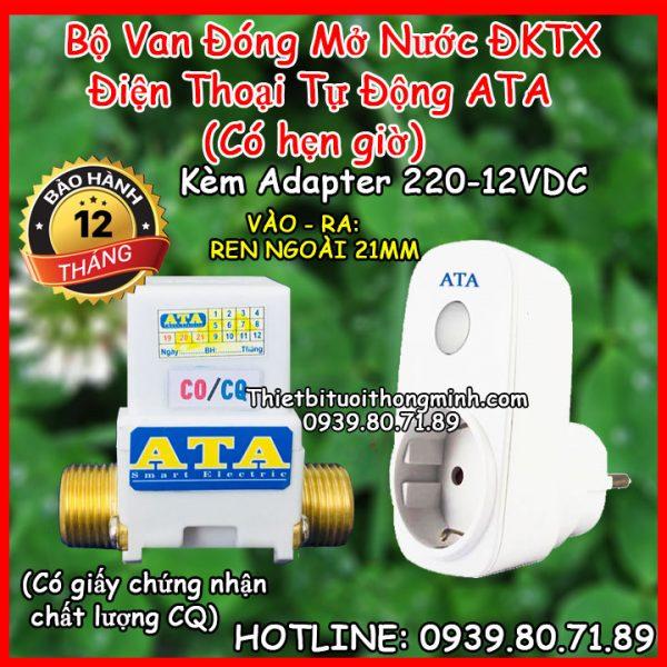 Bộ khóa nước đóng mở van tưới cây từ xa bằng điện thoại wifi 3G ATA TĐW-01